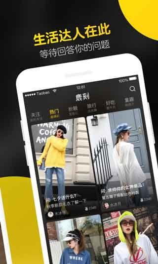 鹿刻短视频app安卓