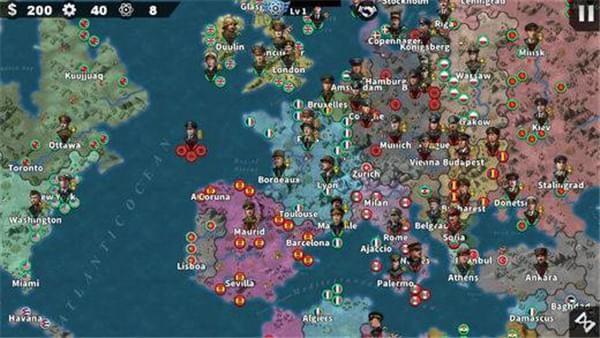 世界征服者4下载