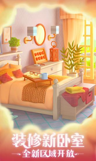 梦幻花园游戏下载