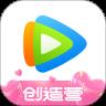 腾讯视频app