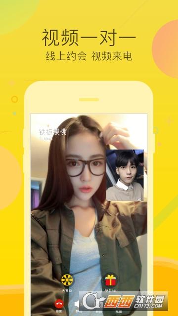 芒果tv官方安卓版