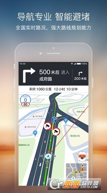 搜狗地图app