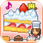 创意蛋糕店最新破解版