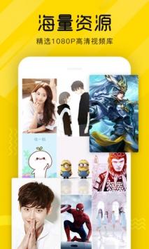 熊猫动态壁纸手机版app
