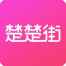 楚楚街app安卓版