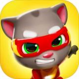 汤姆猫英雄跑酷手机版