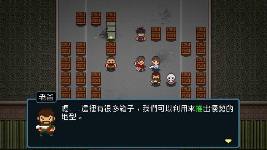 活尸战棋最新破解版截图5