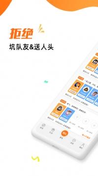 赛鱼手机app