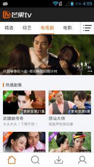 芒果TV正式版