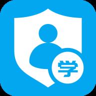 学生安全系统正式版APP