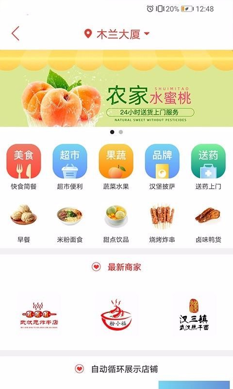 古果朝阳app