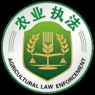 全国农业执法通手机版