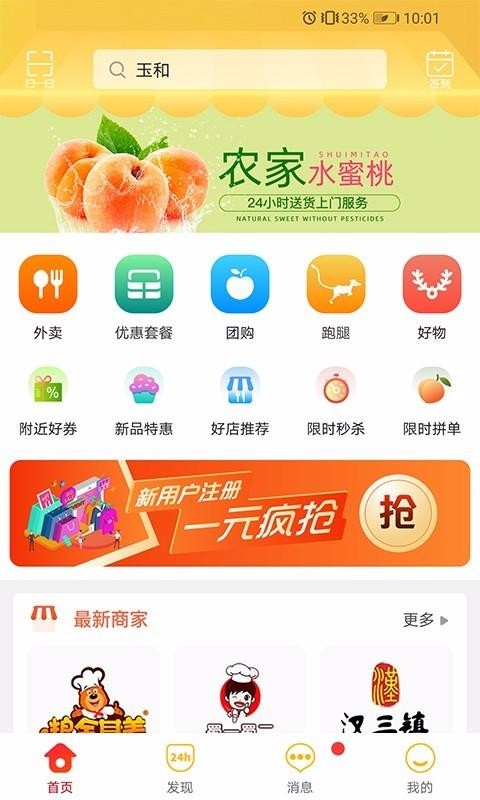 古果朝阳app下载
