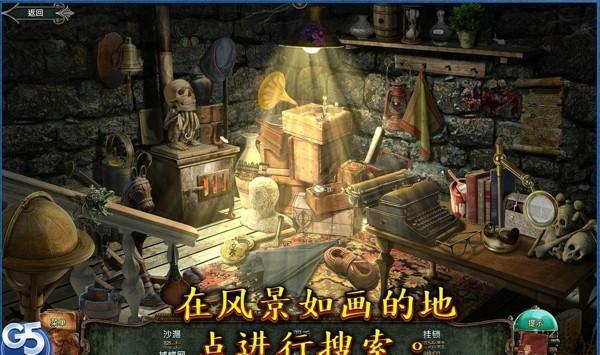 失落灵魂2中文版