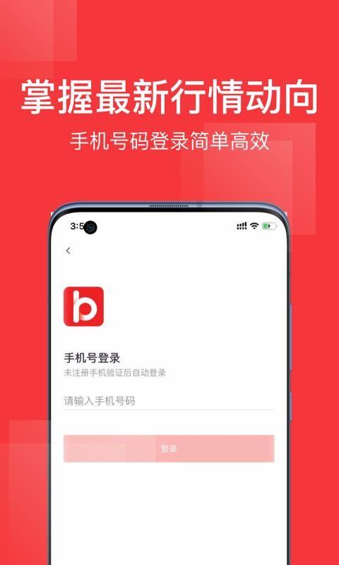 币淘app
