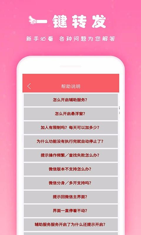 荣耀征战九游版下载