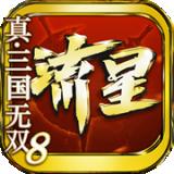流星群侠传最新官方版