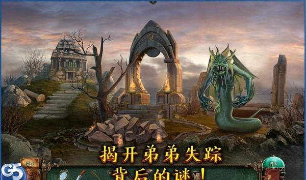 失落灵魂2中文汉化版