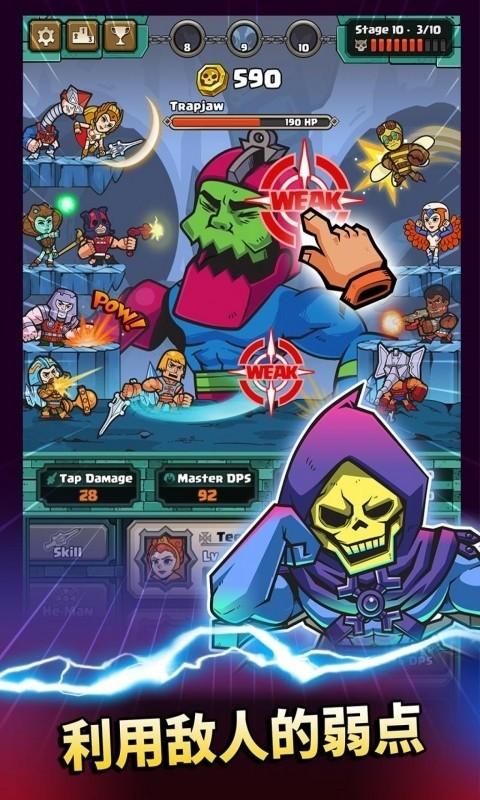 宇宙超人希曼游戏版