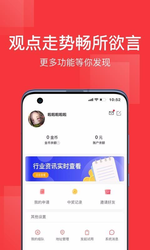 币淘app下载