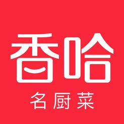 香哈菜谱收看VIP版下载