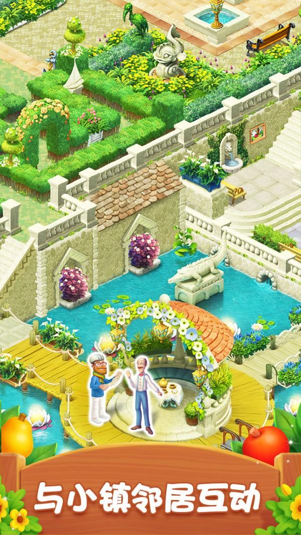 梦幻花园手游