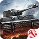网易坦克连手机版游戏