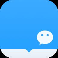 微信阅读app下载