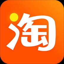 手机淘宝客户端官方下载