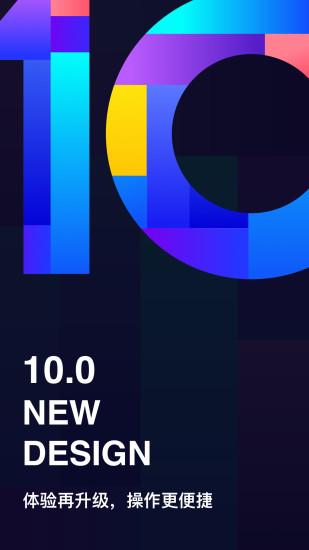 百度网盘app安卓版