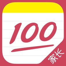 作业帮家长版app下载