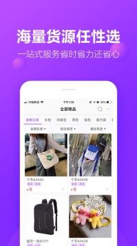 包牛牛app官方下载
