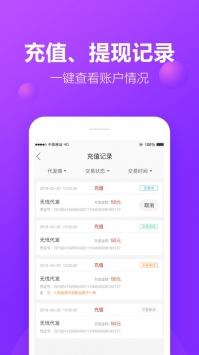 包牛牛app官方
