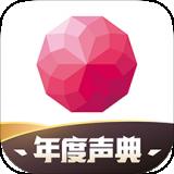 荔枝FM内购破解版