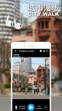 口袋导游app官方
