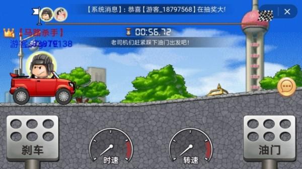 凶猛的女司机游戏