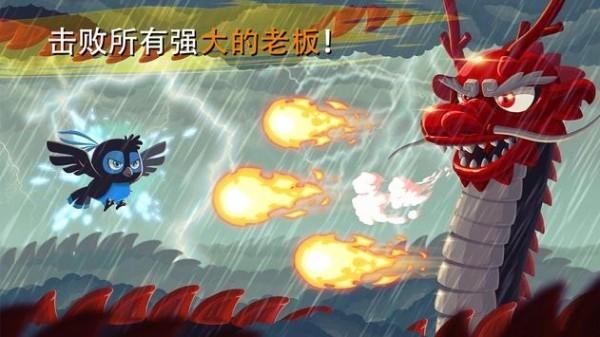 忍者冲刺游戏破解版