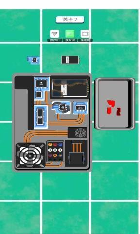 全民修手机新版游戏