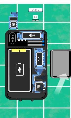 全民修手机官方新版游戏
