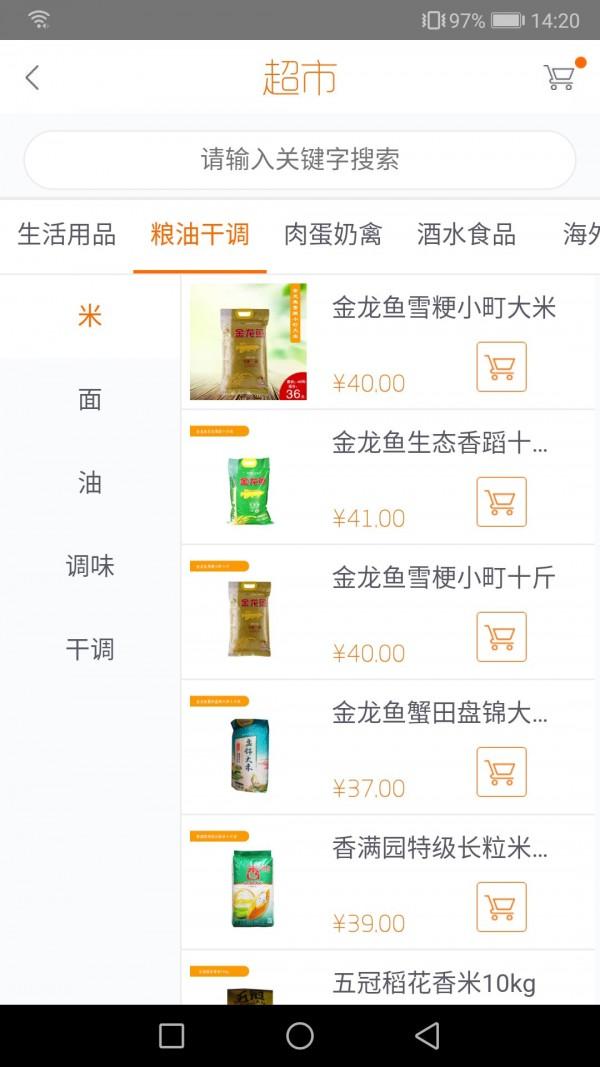 小达社区手机版