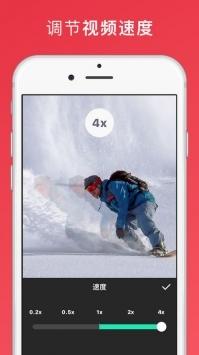 InShot最新版app