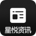 星悦资讯app