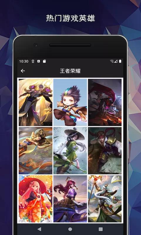 动态主题壁纸app下载