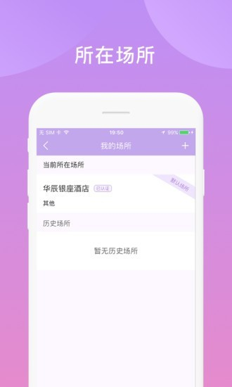 鑫动软件手机版下载
