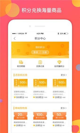 凡秘app