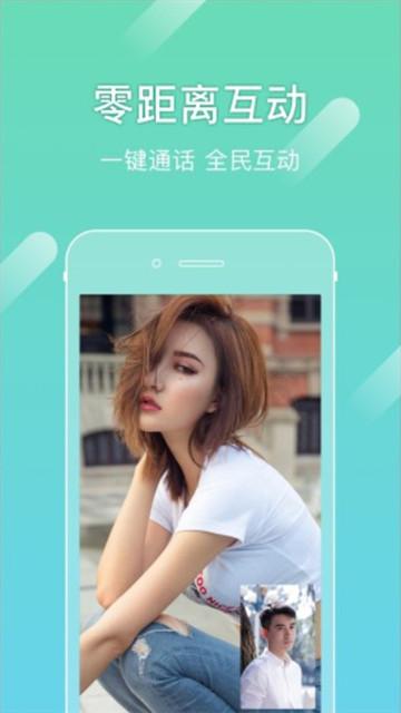 尤蜜app下载