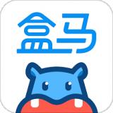 盒马鲜生app下载