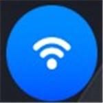星辰WiFi最新版