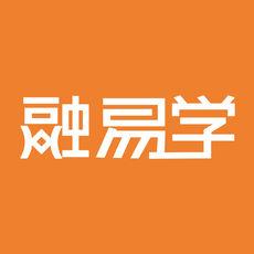 融易学app