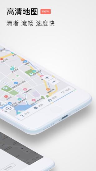 稀客地图手机版